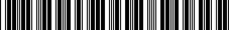 Barcode for PTR1353094